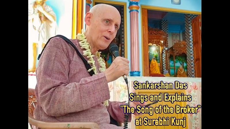 Sankarshan Das Sings and Explains The Song of the Broker at Surabhi Kunj