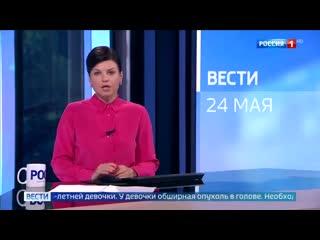 Резиденция патриарха стоит 2,8 млрд. руб. Содержание Госдумы  более 10 млрд. руб. в год. Автомобиль президента  12 млрд. руб.