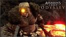 Assassin's Creed: Odyssey - ПОЯВИЛСЯ АРГ-СИЯЮЩИЙ! / Появился третий циклоп: АРГ И ЕГО ЖИВОЙ ВУЛКАН! TotalWeGames
