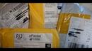 Распаковка с AliExpress для ногтей, ручка-магнит, набор для наращивания, гель-краски Belle FILLE