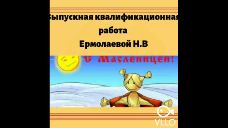 VIDEO 38bb4c71 3b66 403f 83f6