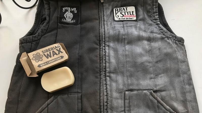 Как покрыть одежду твердым воском Вощение одежды