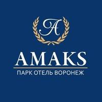 Логотип АМАКС Парк отель г. Воронеж