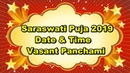 2019 Saraswati Puja Date and Time | Vasant Panchami 2019