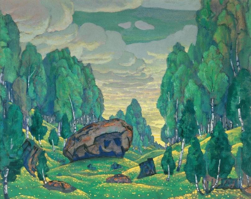 Н.К. Рерих Урочище. Действие 3-е 1912
