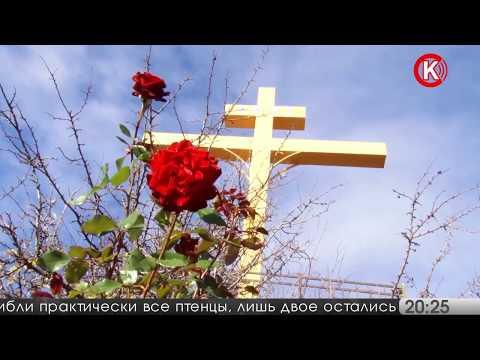 Луганская Голгофа Свято Введенский храм в селе Красное