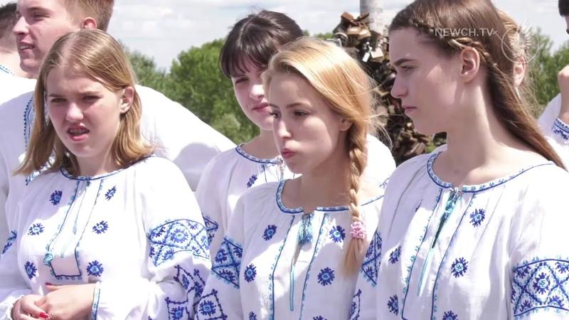 Яскрава країна запрошує   Телеканал Новий Чернігів