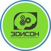 """Центр лайфхаков и изобретений """"Эдисон"""""""