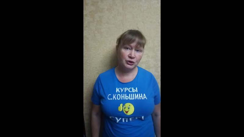 Анна Аникеева о курсе Своя группа