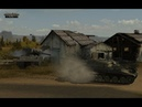 Э.Б.Н В World of Tanks пункт назначение 7 World of Tanks опасная равнина