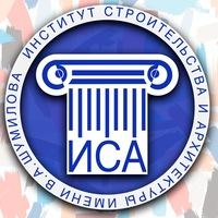 Логотип Инженеры-строители ИжГТУ