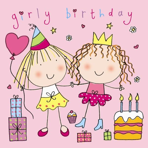 Открытки с днем рождения двойняшек девочки