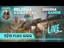 PUBG MOBILE EMULATOR GAMEPLAY BY ODISHA GAMER / PAYTM ON SCREEN JAI ODISHA