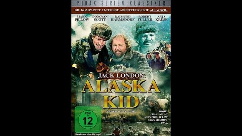 01 Золотая Лихорадка Аляска Кид