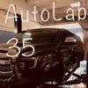 Автосервис/Мотосервис в Вологде AutoLab35