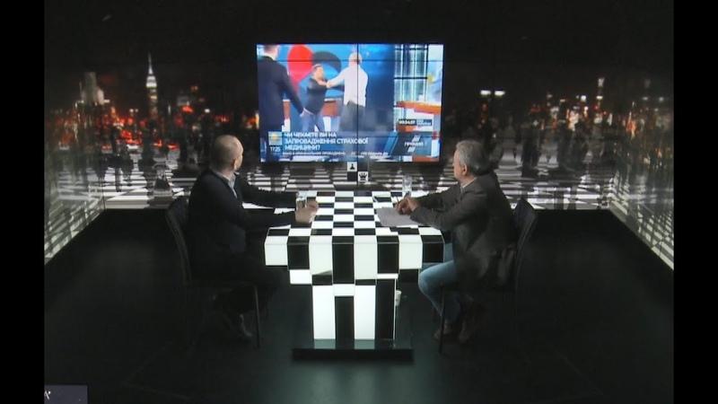 Гра у класику Як захищати український медіа простір