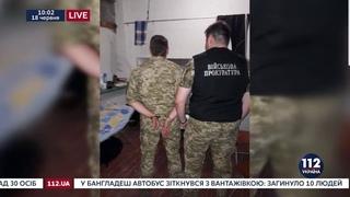 Командира одного из подразделений ВСУ поймали на взятке