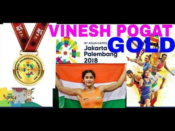 Full video final match vinesh phogat won GOLD 2018