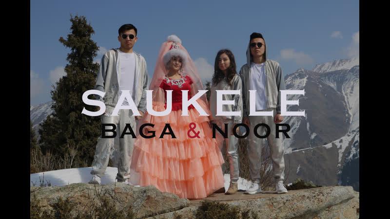BaGa ft. NooR Saukele