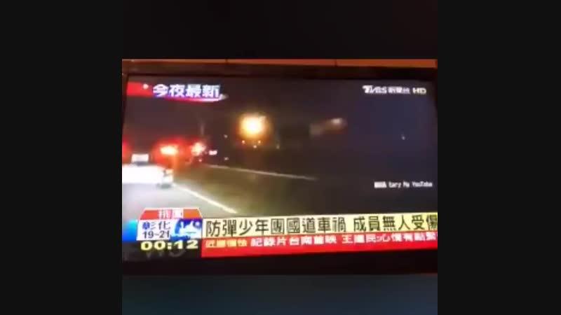 ˗ˏˋ Эрджей Джина ˎˊ˗ - По новостям показали фургоны BTS после небольшого столкновения! Слава богу, ч