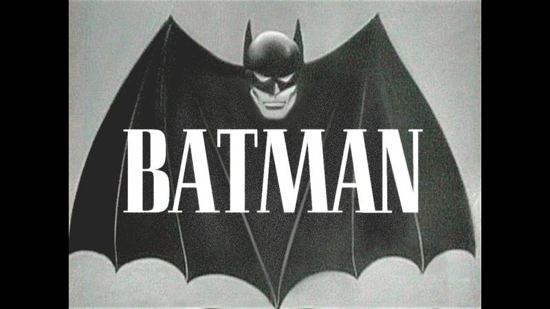 Бэтмен-Сериал-Серия 7 (1943)