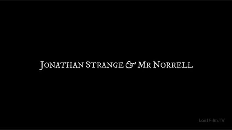 Jonathan Strange Mr Norrell Джонатан Стрендж и Мистер Норрелл заставка