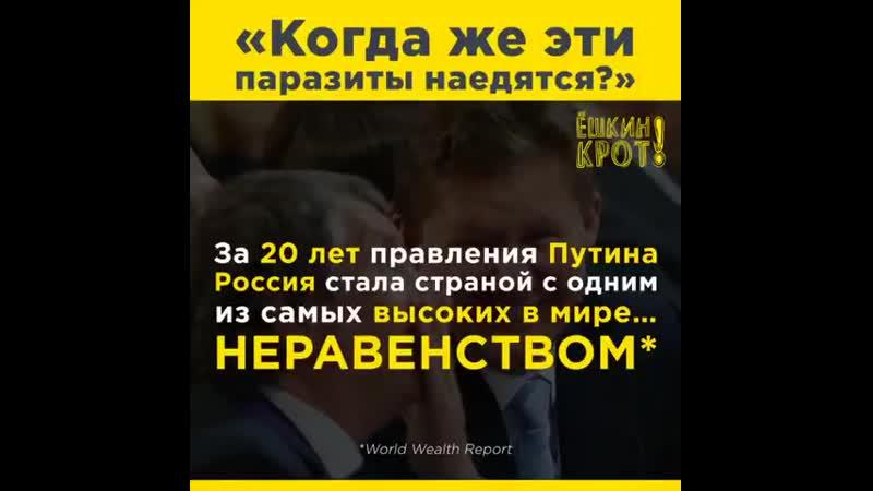68-летнюю пенсионерку Зайтуну Короткову из Татарстана, которая на митинге 1 мая смело высказала всё, что думает о происходящем в