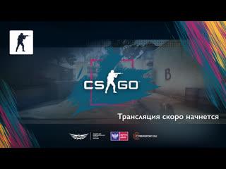 Cs:go   специальный турнир 2019   онлайн-отборочные #3