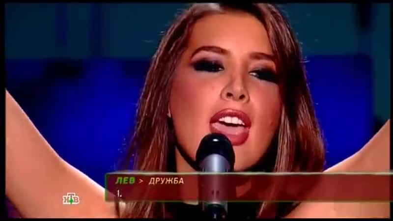 AStudio – Woman in love (Если я влюблена), НТВ The best, 2014
