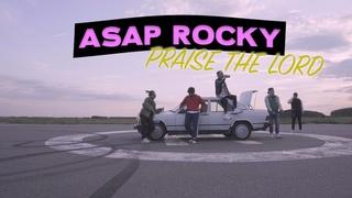 Пародия: A$AP ROCKY x Skepta - Praise The Lord (Da Shine) [Рифмы и Панчи]