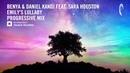 Benya Daniel Kandi ft Sara Houston Emily's Lullaby Progressive Mix Amsterdam Trance