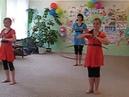 Танец с обручами. Руководитель: Агеева О.В.
