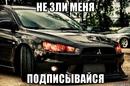 Фотоальбом Владимира Семенова