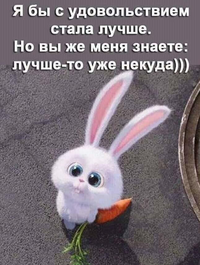фото из альбома Валентины Худяковой №2