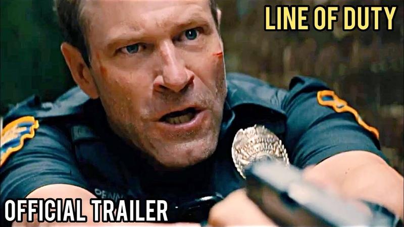 Служебные обязанности По долгу службы Line of Duty Официальный трейлер 2019 Аарон Экхарт