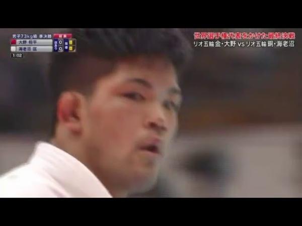 All japan judo championships 2019 - ONO SHOHEI - 大野将平