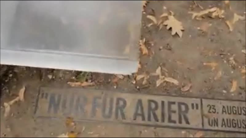 Nur für Arier