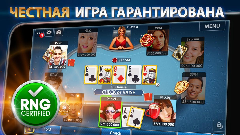 Продам покер онлайн выигрывать в онлайн рулетку