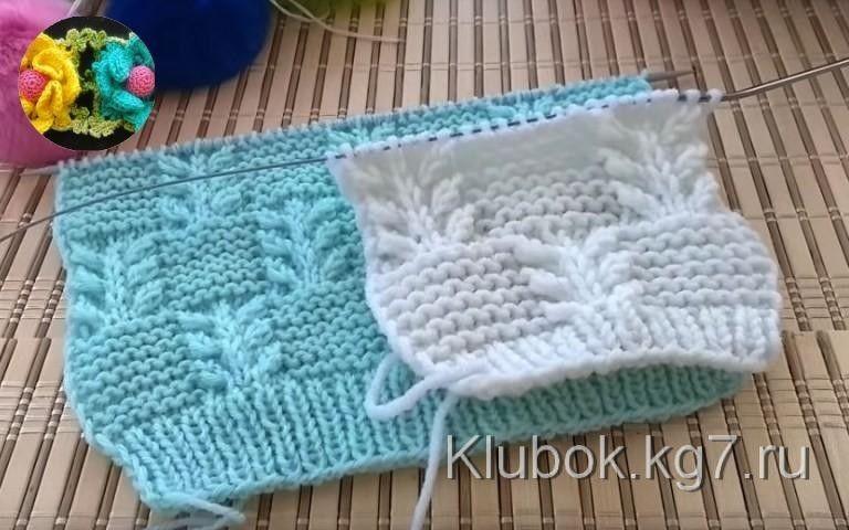 Красивый и оригинальный узор гиацинт на платочной вязке.