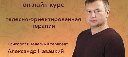 Сексуальная Ольга Сидорова – Крик В Ночи (2007)