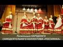 Дк Большое Село