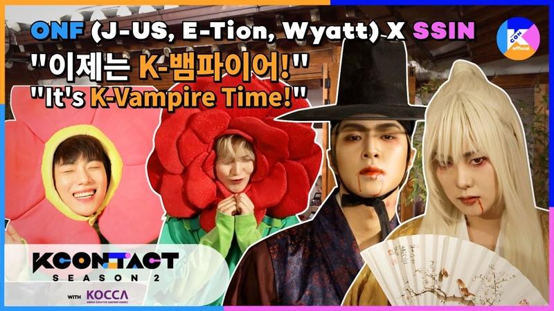 KCON STUDIO X DIA TV ONF J US E Tion Wyatt X SSIN It's K Vampire Time