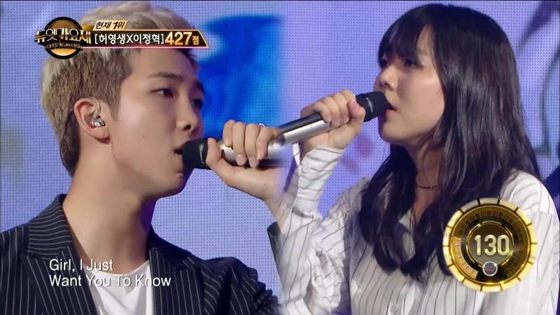 TVPP Rap Monster BTS Umbrella 랩몬스터 방탄소년단 우산 @ Duet Song Festival