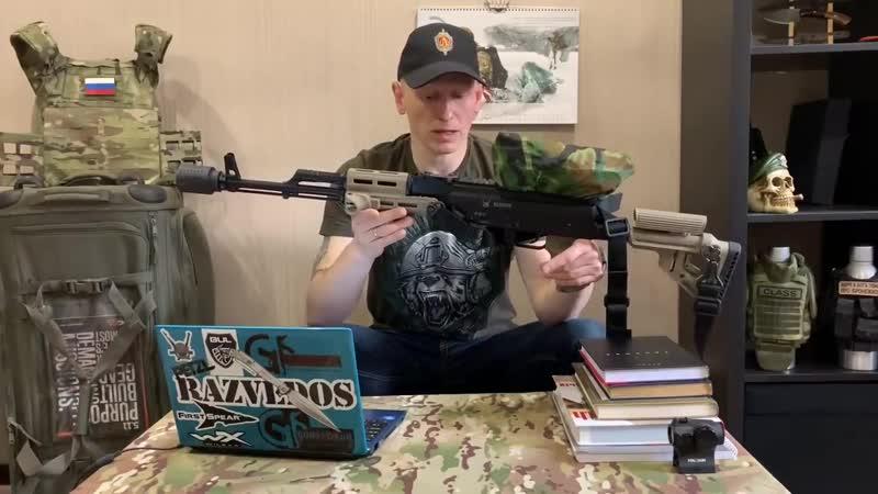RAZVEDOS A vs RudCo Ч1 Руденко Разведос США и РФ M4 и АК Армия США и