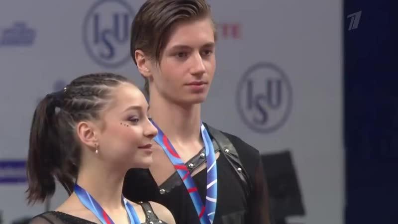 Церемония награждения. Пары. Гран-при России по фигурному катанию среди юниоров
