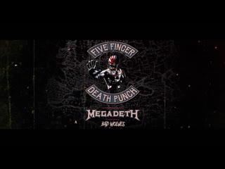 FIVE FINGER DEATH PUNCH & MEGADETH (, Варшава). Тур из Калининграда