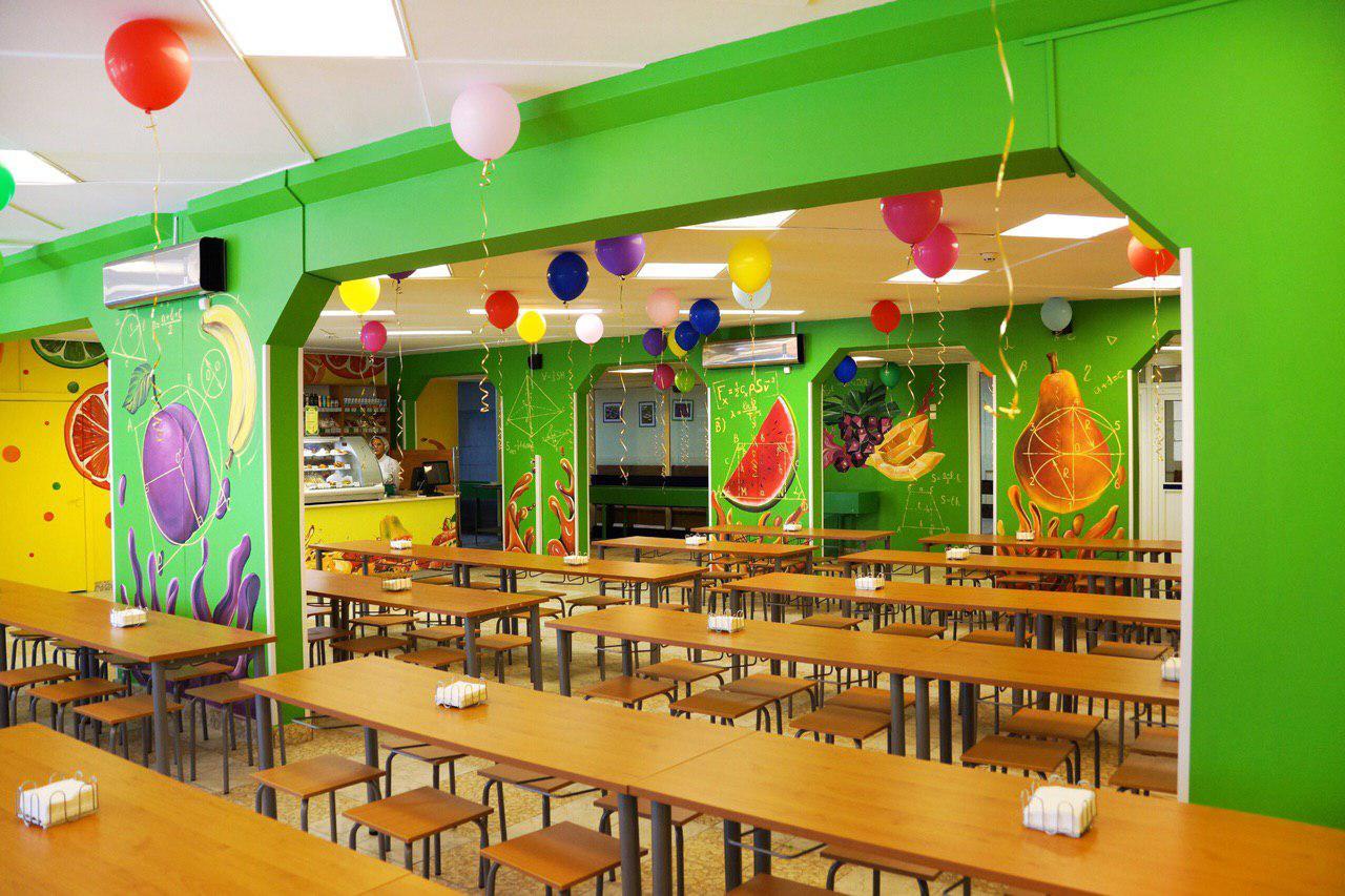 В школе № 641 обновили столовую