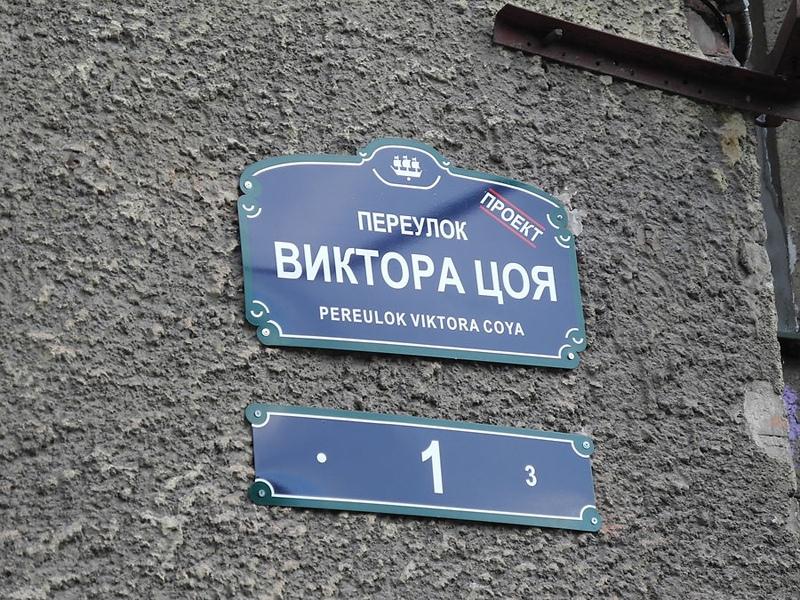 Малоизвестные, но интересные места в Санкт-Петербурге, изображение №10
