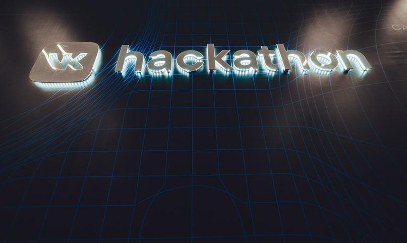 [Из песочницы] VK Hackathon 2019 (как это было)