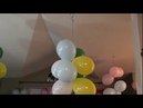 Balloon popping after party